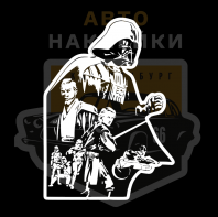 Наклейка Star Wars all heroes