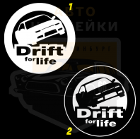 Наклейка Drift for life