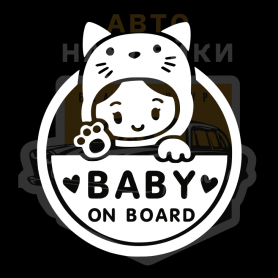 Наклейка Baby in board kitty