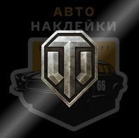 Наклейка логотип World of Tanks