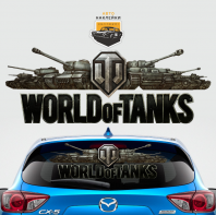 Наклейки World of Tanks