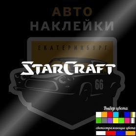 Наклейка Star Craft